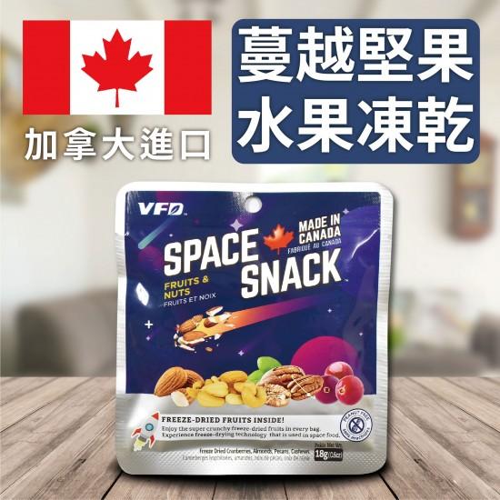 加拿大進口蔓越堅果水果凍乾