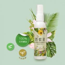仙蒂 天然茶樹精油  防蚊液