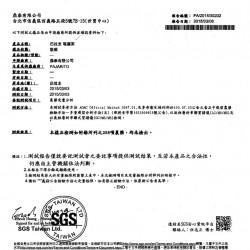 GE大地瑪黛茶(15入/盒)優惠+再送紅利點數